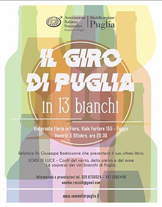 Copertina evento Il Giro di Puglia in 13 bianchi a Foggia