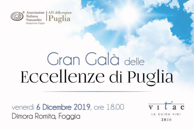 Le Cantine Spelonga premiate al Gran Galà delle Eccellenze di Puglia!